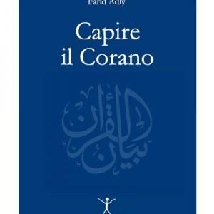 capire-il-corano-300x375